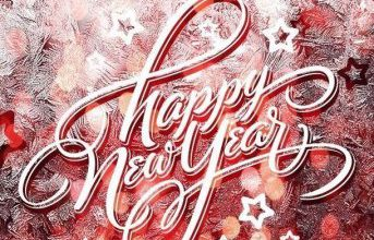 Happy new year quotes 343x220 - Happy new year quotes
