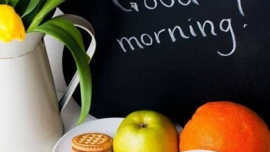 Coffee and Breakfast Greeting Special good morning Images 390x220 - Coffee and Breakfast Greeting Special good morning Images