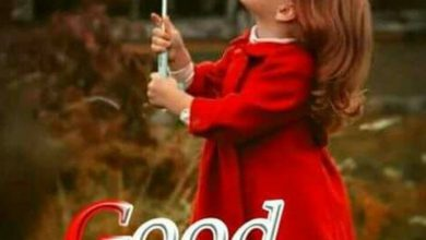Happy morning kids images 390x220 - Happy morning kids images