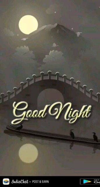 To say good night image - To say good night image