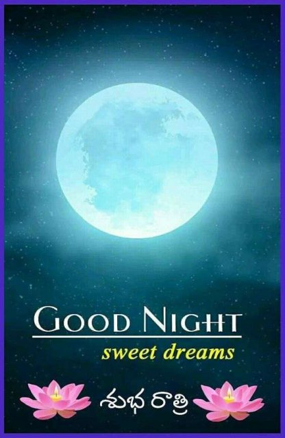Wish good night for love image - Wish good night for love image