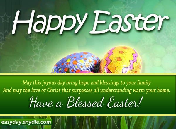Happy Easter Card - Happy Easter Card
