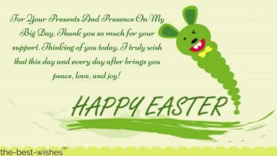 Happy Easter Day Wishes 390x220 - Happy Easter Day Wishes