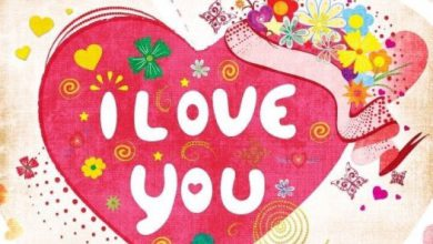 Love You Lots Quotes Image 390x220 - Love You Lots Quotes Image