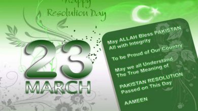 23 march pakistan day wishes