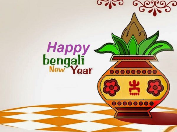 Bengali New Year greetings and wishes