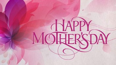 Best Greeting Cards For Mothers Day 390x220 - Best Greeting Cards For Mother's Day