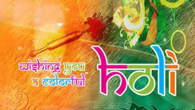 Happy Holi Best Wishes 390x220 - Happy Holi Best Wishes