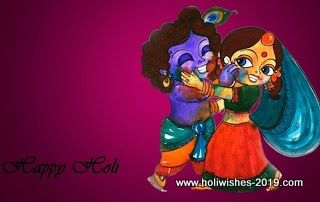 Happy Holi Greetings - Happy Holi Greetings