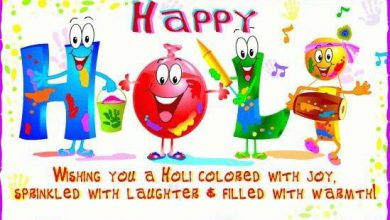 Happy Holi Message 390x220 - Happy Holi Message