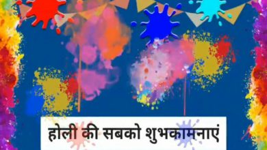 Happy Holi Msg 390x220 - Happy Holi Msg