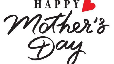 Happy Mothers Day Message For A Friend 390x220 - Happy Mother's Day Message For A Friend