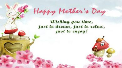 Happy Mothers Day Mom 390x220 - Happy Mothers Day Mom
