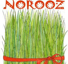 Happy Norooz 234x220 - Happy Norooz