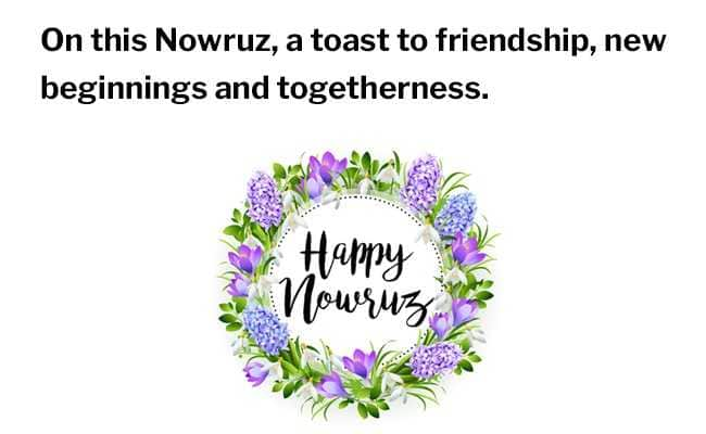 Happy Norooz In Farsi - Happy Norooz In Farsi
