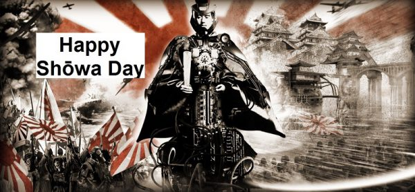 Happy Shōwa Day