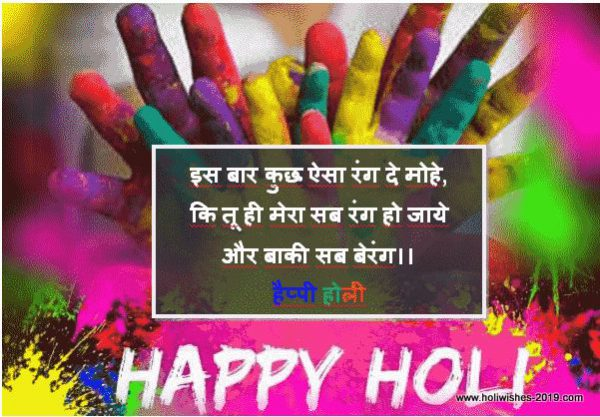 Holi Colour Background - Holi Colour Background