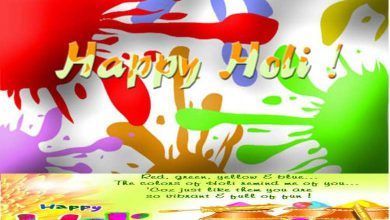 Holi Greeting Card 390x220 - Holi Greeting Card