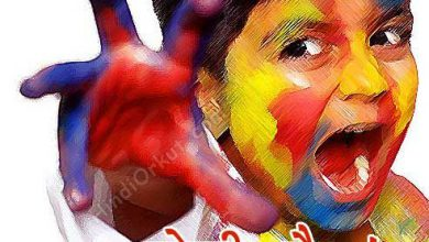 Holi Greetings Images 390x220 - Holi Greetings Images