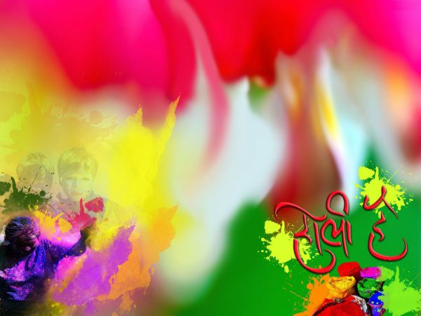 Holi History In English - Holi History In English