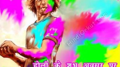 Holi Holiday 390x220 - Holi Holiday
