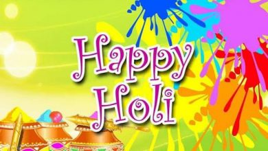 Holi Information In Hindi 390x220 - Holi Information In Hindi