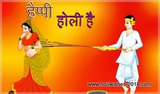 Holi Quotes In English - Holi Quotes In English