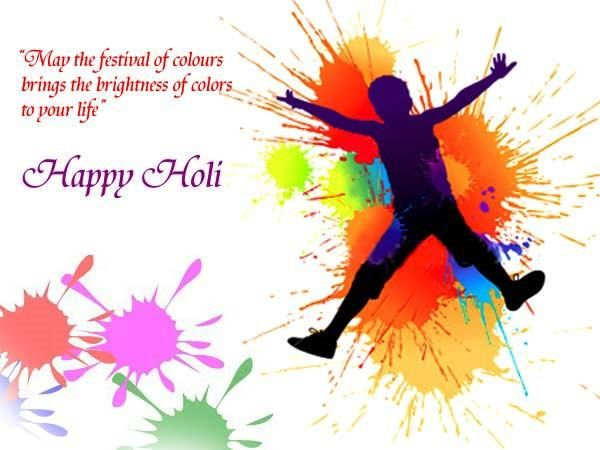 Holi Sms In English - Holi Sms In English