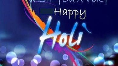 Holi Sms Messages 390x220 - Holi Sms Messages