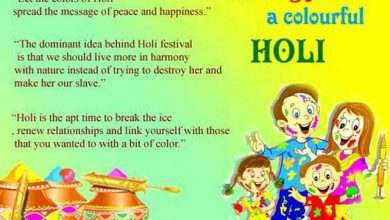 Holi Wishes 390x220 - Holi Wishes
