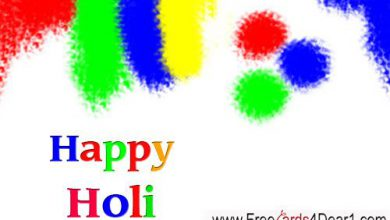 Holi Wishes Message In Hindi 390x220 - Holi Wishes Message In Hindi