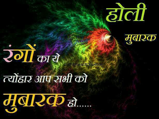 How Is The Holi Festival Celebrated - How Is The Holi Festival Celebrated