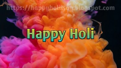 Importance Of Holi Festival In Hindi Language 390x220 - Importance Of Holi Festival In Hindi Language