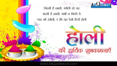 In Which Hindu Month Holi Is Celebrated 390x220 - In Which Hindu Month Holi Is Celebrated