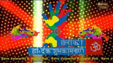 Indian Holiday Throwing Color 390x220 - Indian Holiday Throwing Color