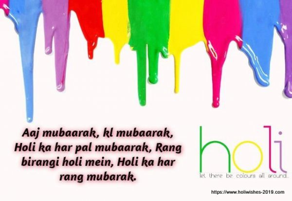 Information Of Holi Festival In English - Information Of Holi Festival In English