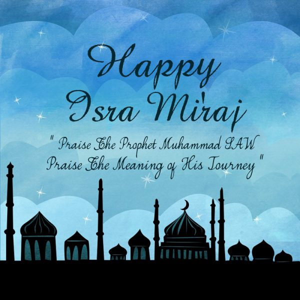 Isra and Miraj wishes - Isra and Miraj wishes and messages