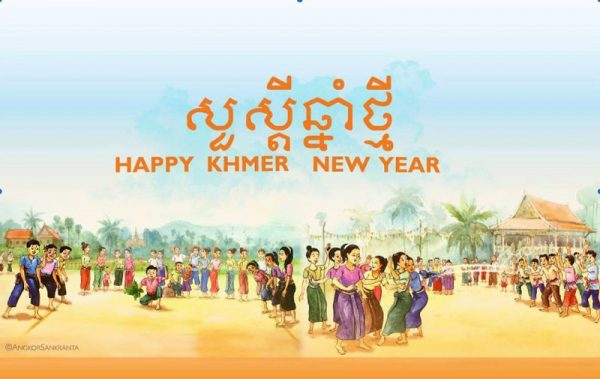 Khmer New Year Day 1 - Khmer New Year Day