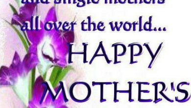 Mothers Day General Messages 390x220 - Mother's Day General Messages
