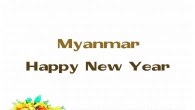 Myanmar New Year