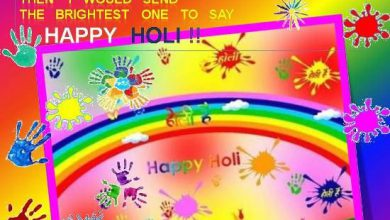 People Celebrating Holi 390x220 - People Celebrating Holi