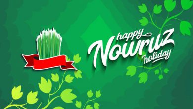 Persian Greetings 390x220 - Holiday Nowruz, Happy Nowruz,vector illustration.