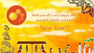 Sinhalese New Year wishes