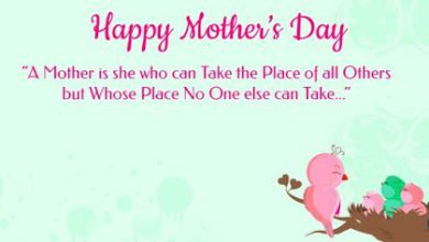 Sweet Message For Mom On Mothers Day 390x220 - Sweet Message For Mom On Mother's Day