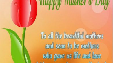 Sweet Things To Say To Mom On Mothers Day 390x220 - Sweet Things To Say To Mom On Mother's Day