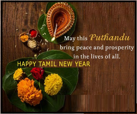 Tamil New Year messages for whatsapp - Tamil New Year messages for whatsapp
