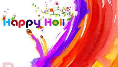 Today Holi Festival 390x220 - Today Holi Festival