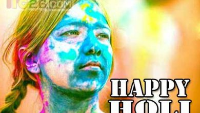 When Is The Holi Festival Held 390x220 - When Is The Holi Festival Held