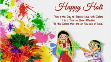 When Is The Holi Festival In India 2019 390x220 - When Is The Holi Festival In India 2019