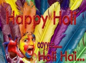 When Was Holi In 2019 300x220 - When Was Holi In 2019